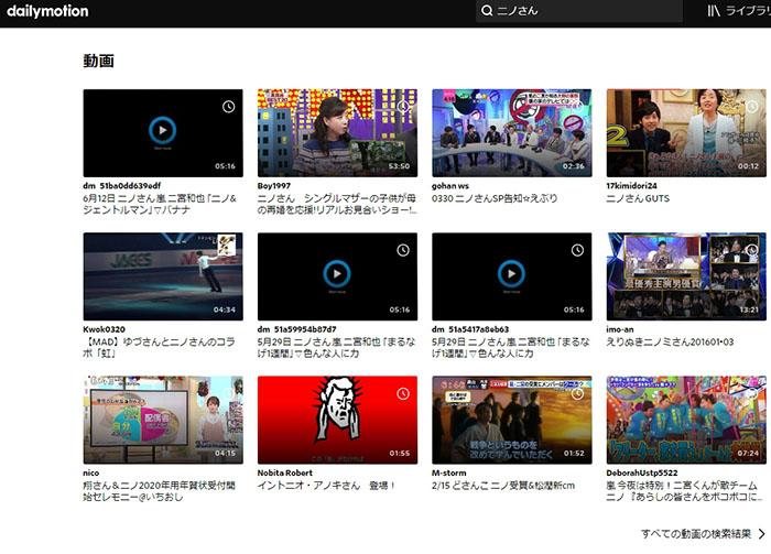 海猿 ドラマ 動画 デイリーモーション
